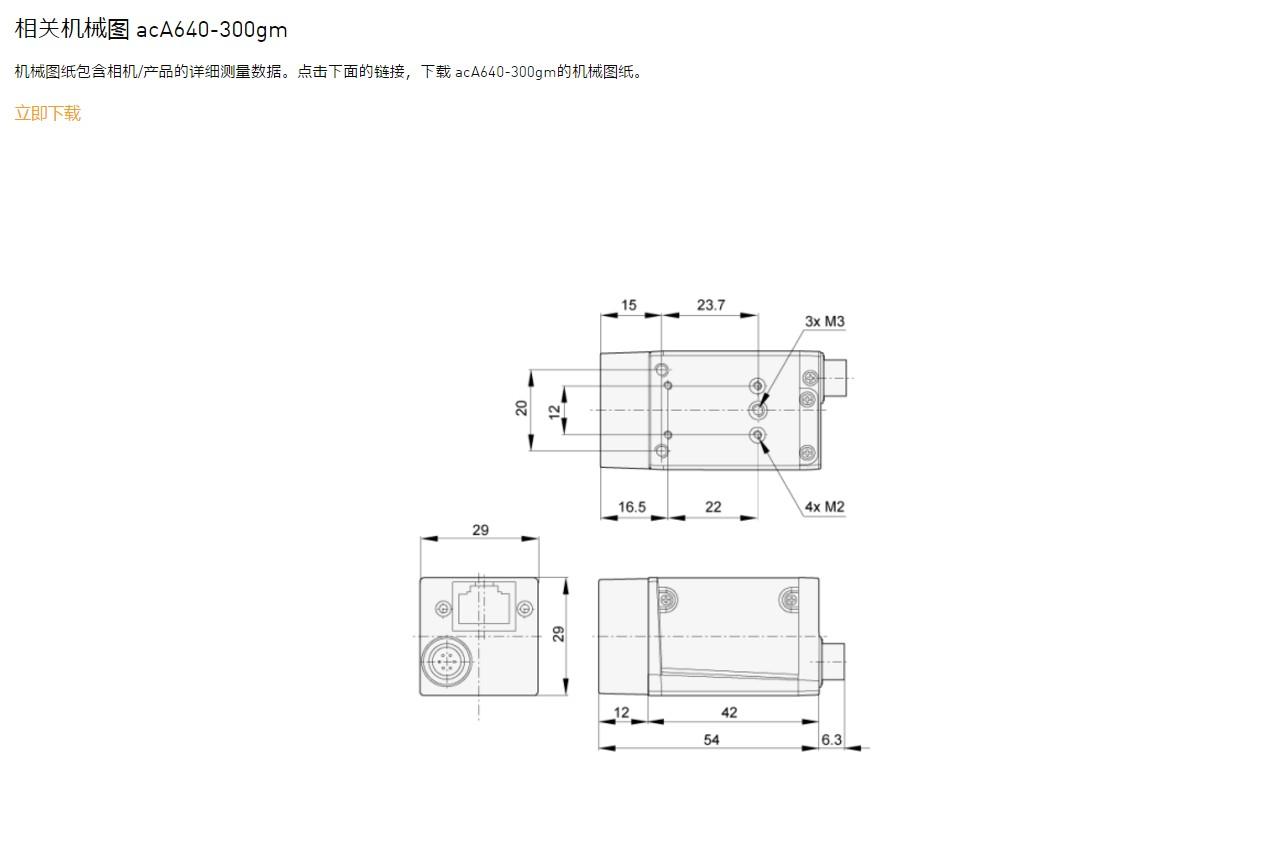 640-300圖紙.JPG
