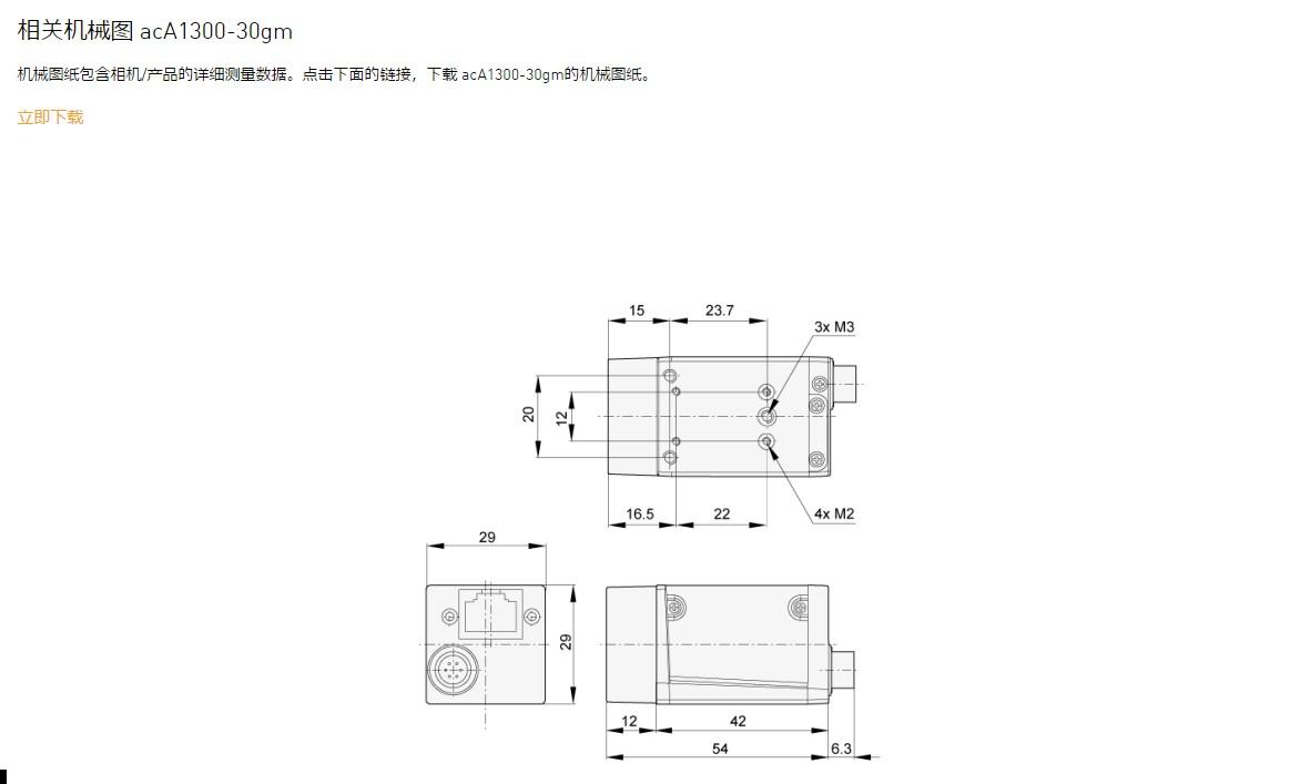 1300-30圖紙.JPG