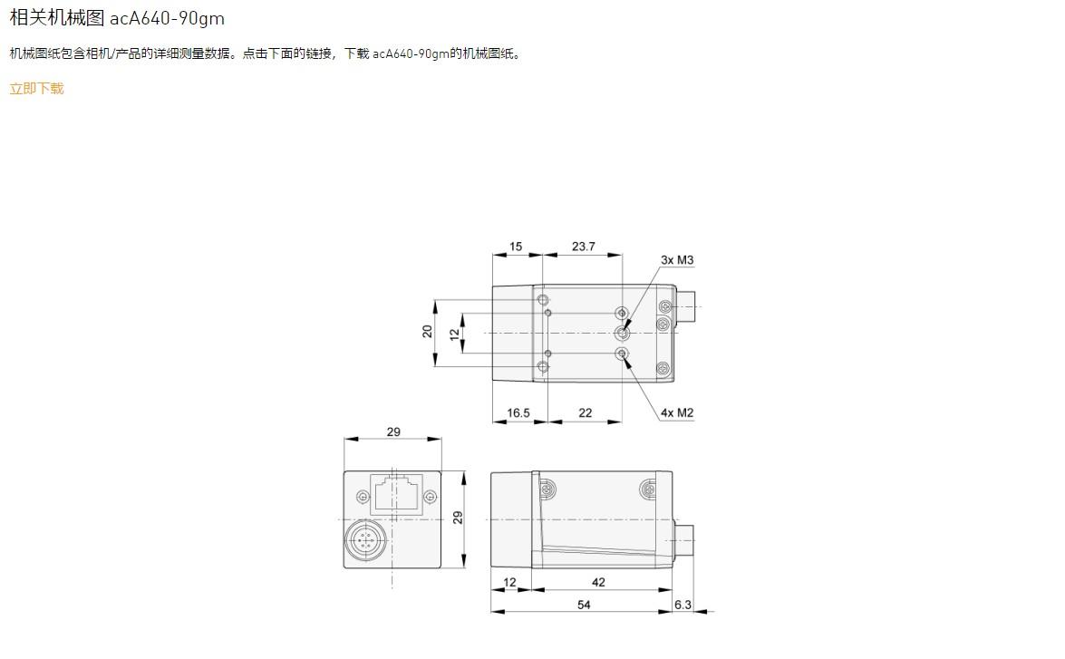 640-90圖紙.JPG